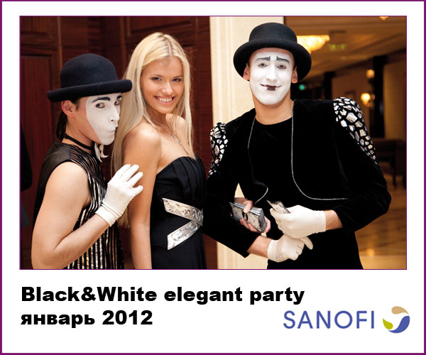 Black&White elegant party